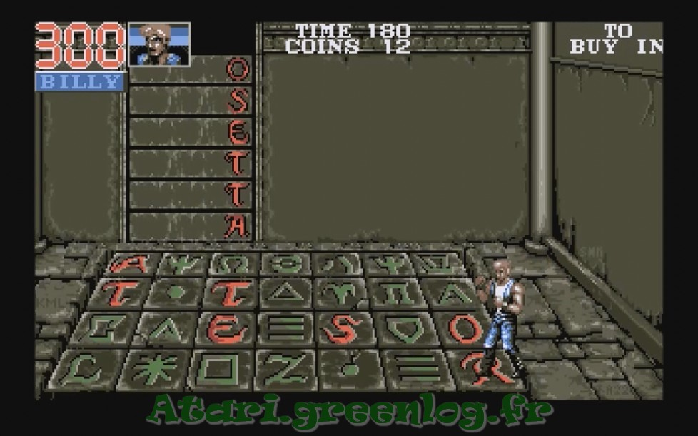 Double Dragon 3 : Impression d'écran 17