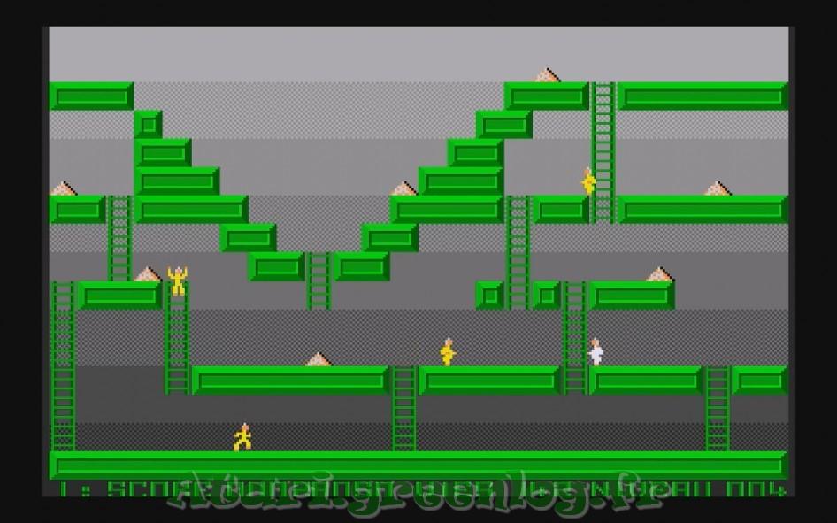 Lode Runner : Impression d'écran 16